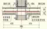 双向叠合板连接节点构造模型